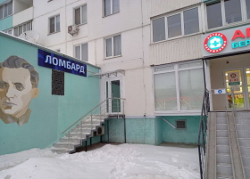 ломбард метро Пушкинская мини