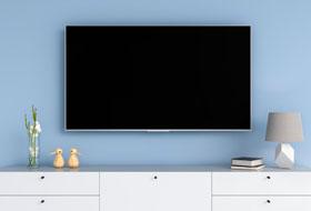 Сдать телевизоры в ломбард Фортуна